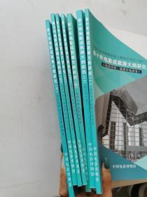 中国电影博物馆展览大纲修订项目2017(新十年电影成就展大纲研究1245678)