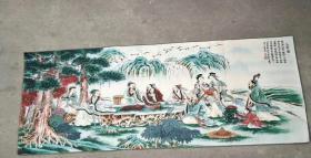茶圣刺绣织锦绣风水招财