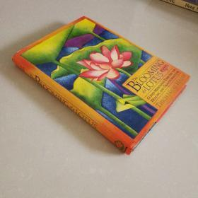 The Blooming of a Lotus:guided meditation exercises for healing & transformation  精装