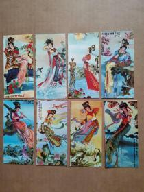 仙女卡片(8张)