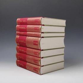 网格本精装毛边本,第八批六种七册(包括:一位女士的画像,永别了武器,唐璜上下,文字生涯,泰戈尔诗选,鼠疫,局外人)外国文学名著丛书