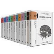 全新正版知心书系列12册 第一辑+第二辑+第三辑 恰如其分的自尊 你好,焦虑分子 走出强迫症 心理自助读本 心理学书籍 正版 生活书店