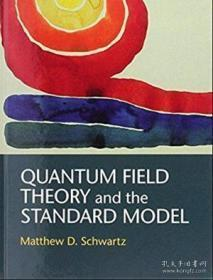 Quantum Field Theory And The Standard Model-量子场论与标准模型
