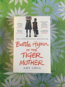 Battle Hymn of the Tiger Mother.