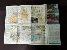 1988年济南市交通图