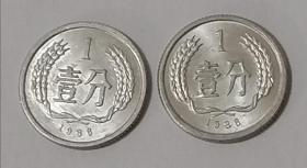 1分硬币1986年2枚合售