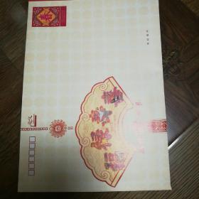 邮票,2013年中国邮政,贺年有奖,大套面值九块钱,小型章面值一张三块,一张一块二,总面值十三块二