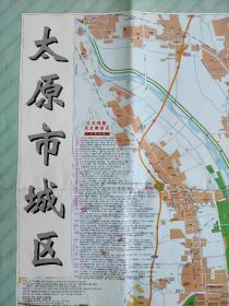 【旧地图】太原市城区图  超大一全开 2013年印