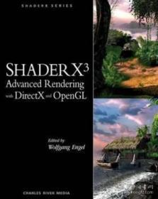 Shaderx3 Advanced Rendering With Directx And Opengl-使用Directx和Opengl的Shaderx3高级渲染