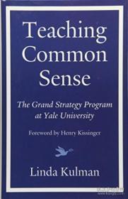Teaching Common Sense-教授常识