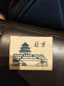 老北京火柴