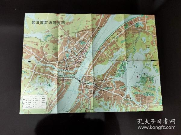 1991年武汉市交通游览图