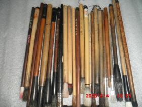 老毛笔:大小24支合售  详见图片