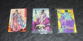 统一 隋唐英雄传游戏卡闪卡,食品卡西游记(3张合售)