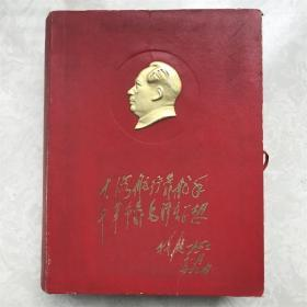 红色纪收藏文革时期毛主席像章胸针老物件林题词纸空盒子高浮雕