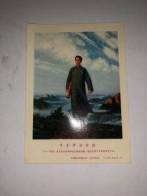 文革彩色老画片 毛主席去安源 1921年秋,我们伟大的导师毛主席去安源,亲自点燃了安源的革命烈火 人民美术出版社