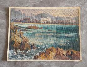 保真:1980年 油画 青岛鲁迅公园