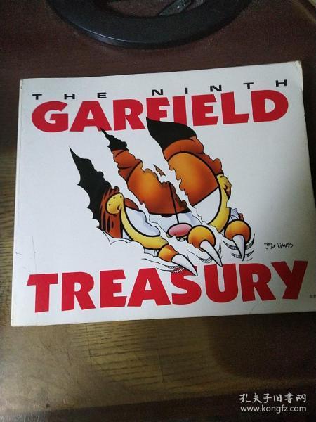 Garfield Treasury: No.9[加菲猫]