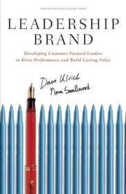 Leadership Brand-领导品牌