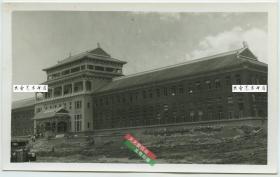 有偿征集老照片拍摄地点线索: 20200804,某著名大学建筑主楼