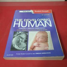 【英文原版】The Developing Human ,10th edition