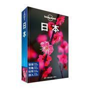 全新正版LP日本 孤独星球Lonely Planet旅行指南系列-日本(第三版) 广州速发