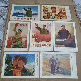 毛主席革命路线胜利万岁美展作品 7张(带毛林油画一副)