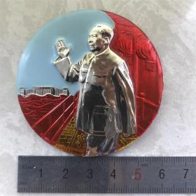 红色收藏文革时期毛主席像章胸针204招手挥手天安门双宫灯彩版