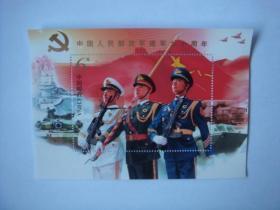 2017年中国人民解放军建军九十周年小型张