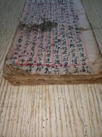 手抄本  唱本,内容自睇( 150面)