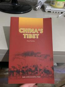 Chinas Tibet 中国西藏 英文版