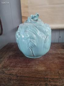 保老,纯下乡老货,一件保存完整光绪时期的白菜形天青釉,塑瓷白菜罐