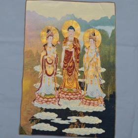 西方三圣唐卡刺绣织锦绣唐卡画
