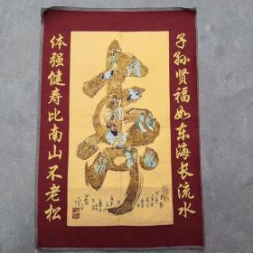 八仙祝寿唐卡刺绣织锦绣
