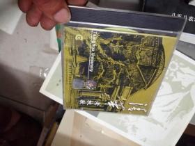 清华大学老校歌新版老校歌CD