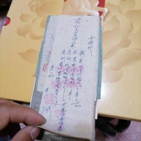 白毛女香烟 烟标 与一批单据装订在一起了 石家庄市制烟厂出品