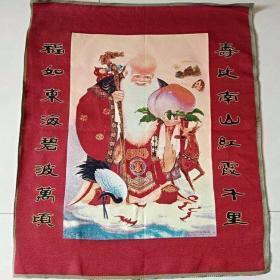 老寿星唐卡刺绣织锦绣