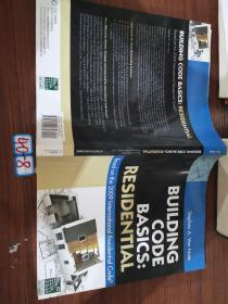 Building Code Basics: Residential (Code Basics Series)