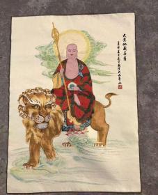 地藏王菩萨唐卡刺绣织锦绣唐卡