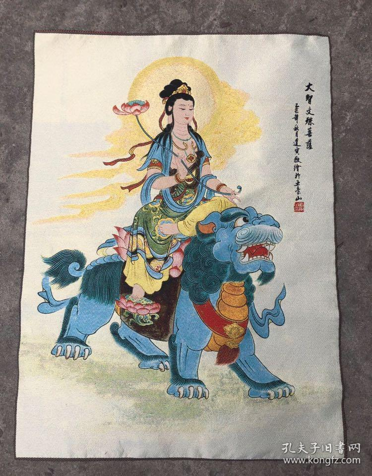 文殊菩萨唐卡刺绣织锦唐卡画