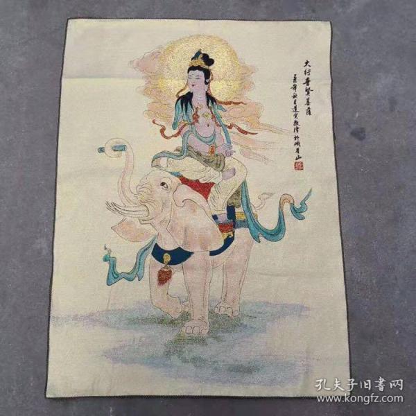 普贤菩萨唐卡刺绣织锦唐卡画