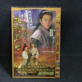 射雕英雄传之九阴真经    2DVD  电视剧   碟片  光盘  (个人收藏品)