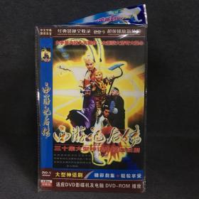 西游记后传   2DVD  电视剧   碟片  光盘  (个人收藏品)