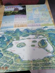 《杭州市交通旅游图》B5