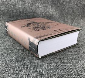 中国笔记文史 (32开精装 1087页)