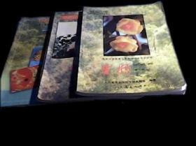 90年代老课本: 老版初中生物课本 全套3本 【92-99年】 人教版