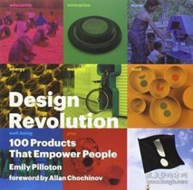 Design Revolution-设计革命