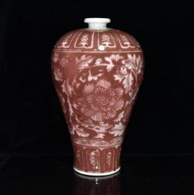 元代釉里红开片留白牡丹花纹梅瓶《有一对》