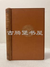 1911年英文原版/The Life of Hiuen-Tsiang,《大唐大慈恩寺三藏法师传》,沙门慧立(著),Samuel Beal / 毕尔(英译),