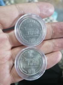 纪念币两枚